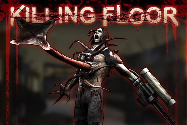 Посмотреть ролик - Смотреть Killing floor обучающие видео онлайн.